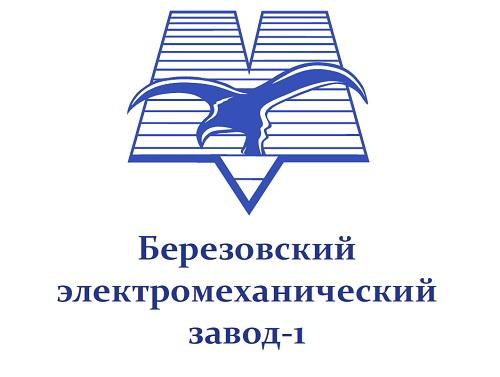 Березовский электромеханический завод-1