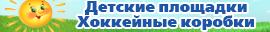 ООО АРТ-МАСТЕР