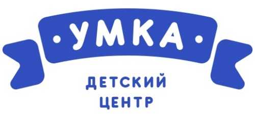 УМКА - детский центр